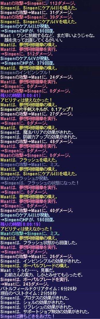 kn_maat04.jpg
