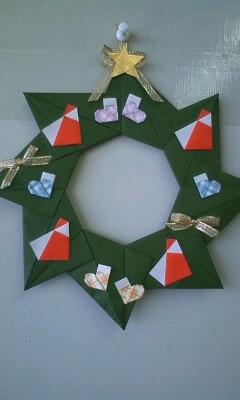 クリスマス 折り紙 折り紙 クリスマスリース : opal7.blog.shinobi.jp