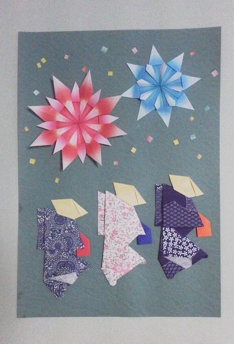 紙 折り紙 色紙 折り紙 飾り : opal7.blog.shinobi.jp