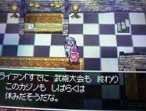 toruneko14.JPG