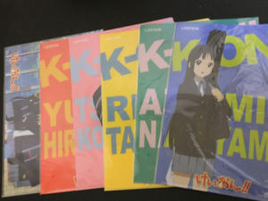 k-onfile