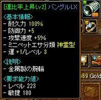 e801f616.JPG