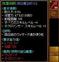 7d538700.JPG