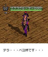 58d359c5.png