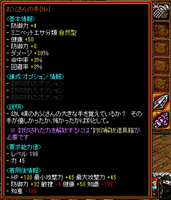 NxU001_2.PNG