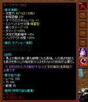 NxU002_2.PNG