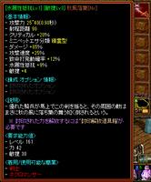 NxU003_2.PNG