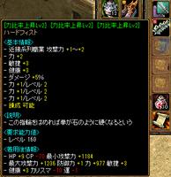 993cd8fe.png