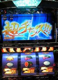 北斗の拳-世紀末救世主伝説-