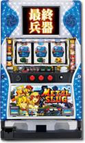 SNKプレイモア METALSLUG SV-001