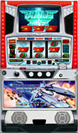 KPE GRADIUS THE SLOT