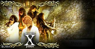 SANKYO PACHISLOT X JAPAN