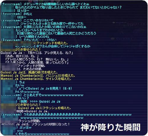 zyu6.jpg