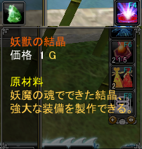 bd881541.PNG