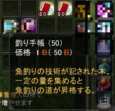 30d6fc93.png