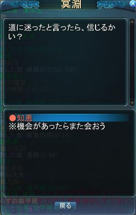 12b812b8.png