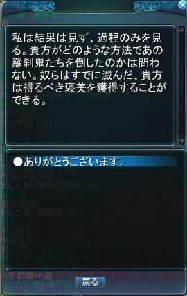 424aec63.png