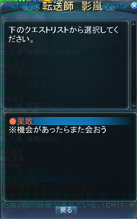 f07845ca.png