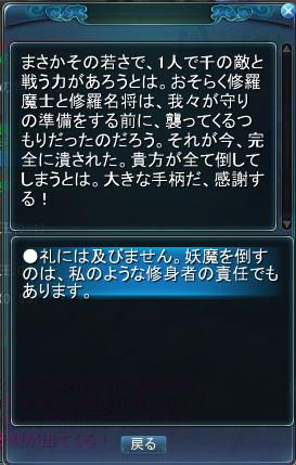 b48f8b69.png