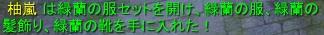 b1f9335b.jpg