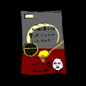 プレミアムプレサ ゴールデンジュレマスク ヒアルロン酸 イラスト