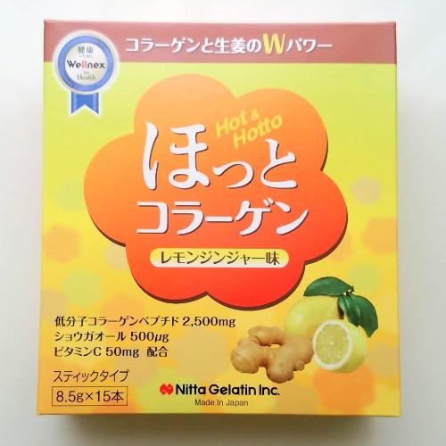 ほっとコラーゲン〈レモンジンジャー味〉