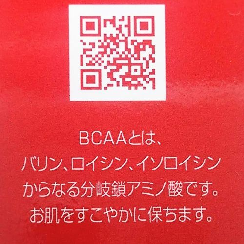 インプレッサ温感ボディーケアクリーム2.0