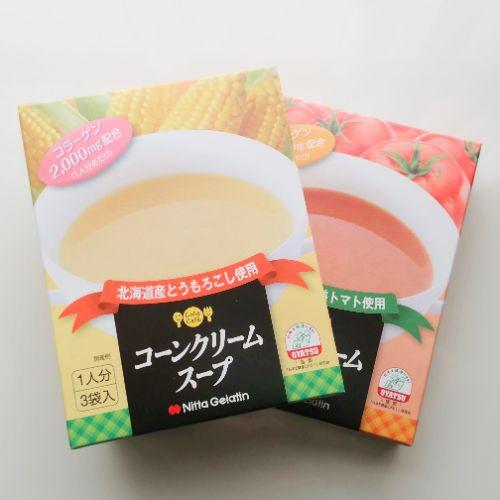 美味しいスープでコラーゲン摂取できちゃう ニッタバイオラボ コラカフェスープ