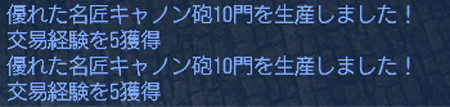 d6f1013bpng