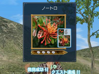 63a87f73.jpg