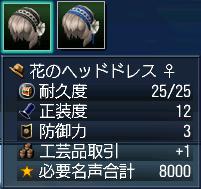 c731c95f.jpg
