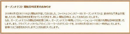 2010.08.31.JPG