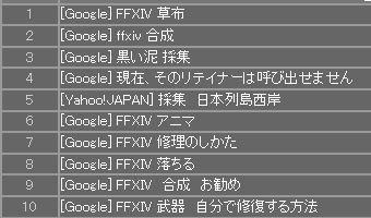 2010.10.05.JPG