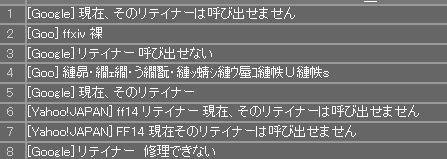 2010.10.13.JPG