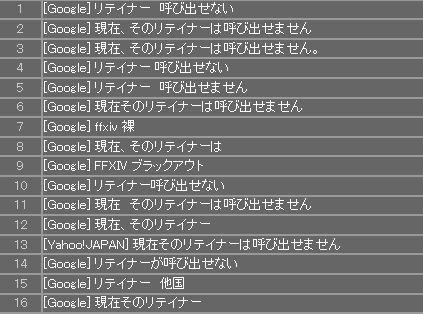 2010.10.16.JPG