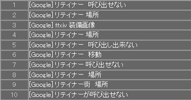 2010.10.19.JPG