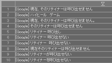2010.10.28.JPG