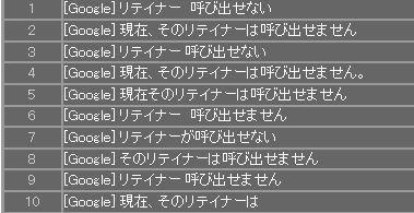 2010.11.09.JPG
