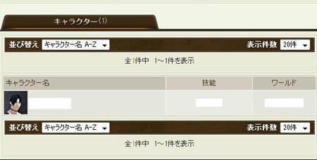2010.11.14.01.JPG