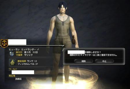 2010.11.14.04.JPG