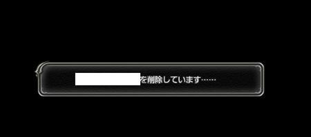 2010.11.14.06.JPG