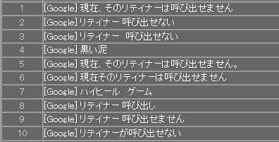2010.11.19.01.JPG