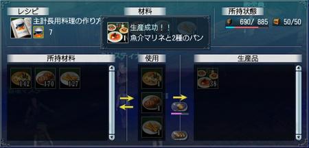 2011.01.21.01.jpg