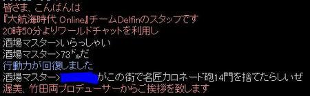 2011.04.16.17.JPG