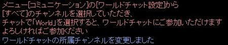2011.04.16.19.JPG