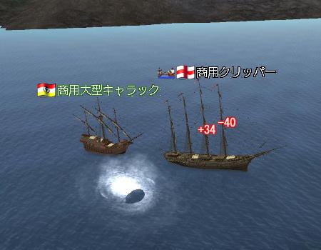 2011.05.17.11.jpg