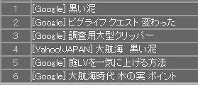 2011.06.11.JPG