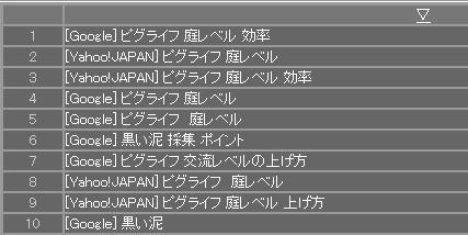 2011.09.27.JPG