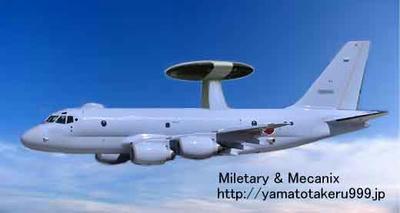 海上自衛隊 韓国 P-1 対潜機 対潜哨戒機 海自