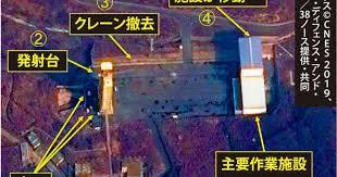核兵器,米国,INF失効,中距離弾道弾,核実験,北朝鮮,北西部東倉里,エンジン燃焼実験,大陸間弾道ミサイル,ICBM,ロケットエンジン,